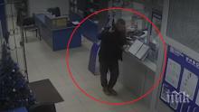 Заснеха най-глупавия банков обир (ВИДЕО)