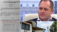 СКАНДАЛНО В ПИК: Червеният кмет, който вдигна данъците на жителите в Ковачевци, иска увеличение на заплатата - предложи да прибира по 3 бона месечно (ДОКУМЕНТИ)