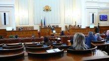 ПЪРВО В ПИК TV! След дебатите за вота на недоверие - седем министри на килимчето пред депутатите (ОБНОВЕНА)