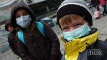 ЧУКА НА ВРАТАТА: В Бургас обявяват грипна епидемия до дни