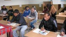 ЗА ПРИМЕР: Бивш полицай ще учи на четмо и писмо затворници