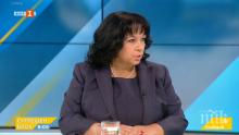 ЕНЕРГИЙНИ ПРОЕКТИ! Теменужка Петкова с горещи новини за строежа на интерконектора Гърция-България