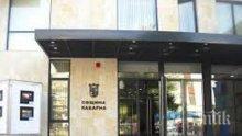 БЕЗПАРИЧИЕ: В община Каварна останаха без заплати