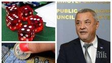 Валери Симеонов избухна за закона за хазарта: Не съм инструмент, нито има координирана акция за взимане на бизнес от един и даване на друг. Това са простотии и теории на конспирациите