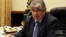 Двамата руски дипломати с ултматум да напуснат България заради шпионския скандал