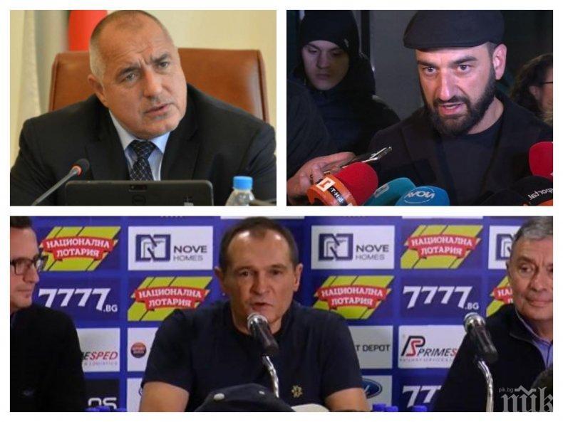 Феновете на Левски разединени след срещата при Борисов