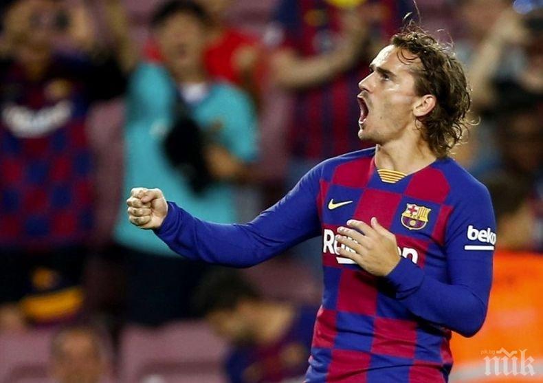 Антоан Гризман класира Барселона на осминафиналите за Купата на Краля с гол в края на мача срещу Ибиса