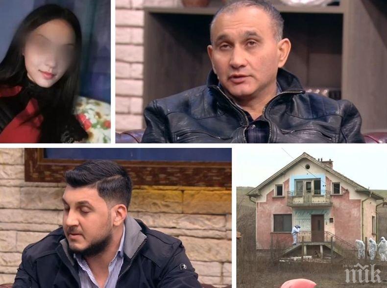 ВКП се заема с жестоките убийства на Андреа в Галиче и на футболния фен Тоско в Гърция