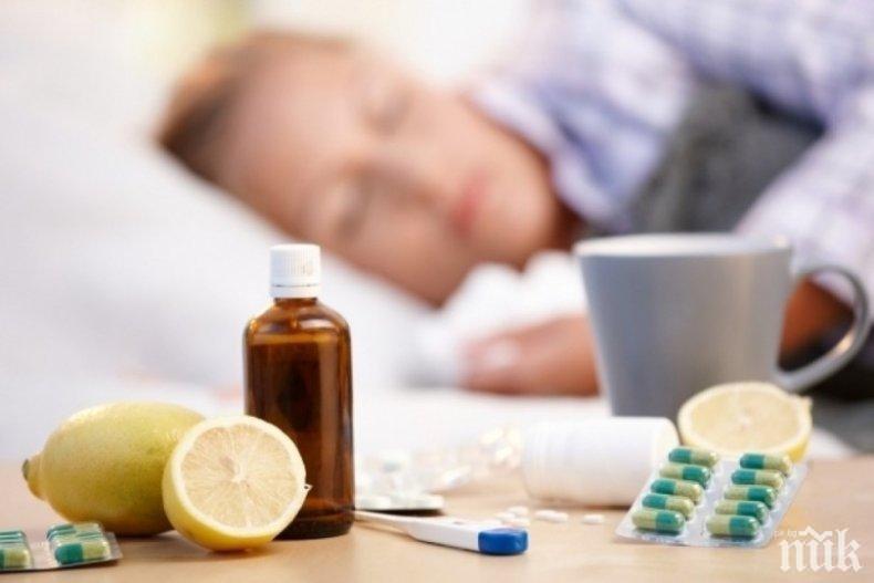 Над 5 хиляди българи са заболели от грип само за седмица