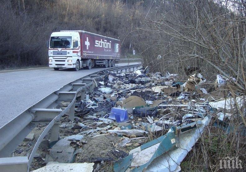 Жители на Велико Търново на протест заради опасен път