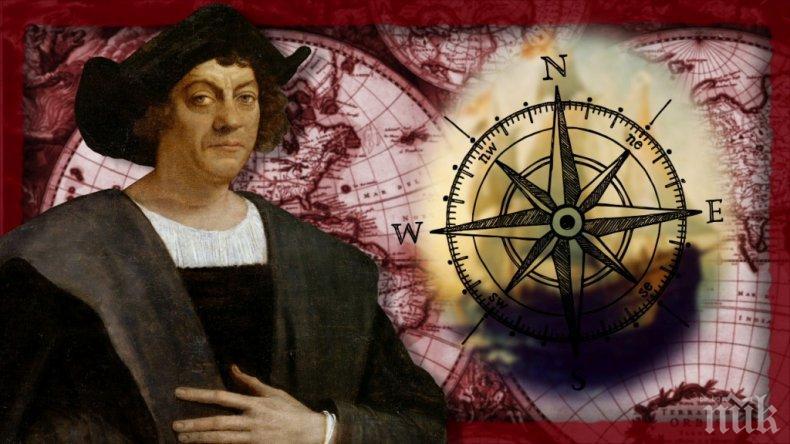 Откриха откраднато 500-годишно копие на писмо на Христофор Колумб