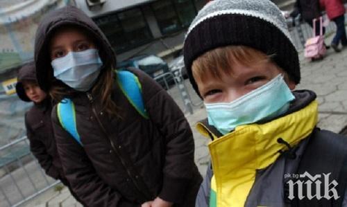 Грипна епидемия е обявена и в област Велико Търново
