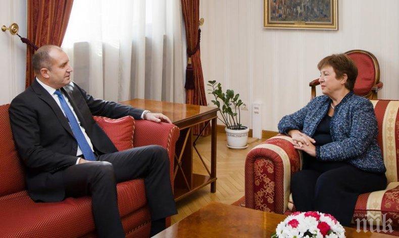 Кристалина Георгиева и Румен Радев си говориха за наука