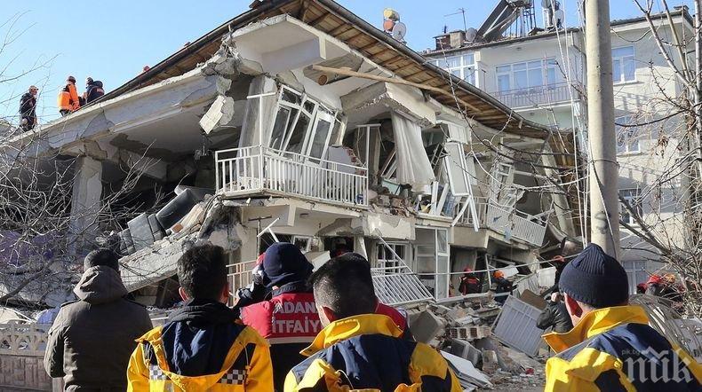 Ужасът в Турция: Жертвите на земетресението достигнаха 31 души