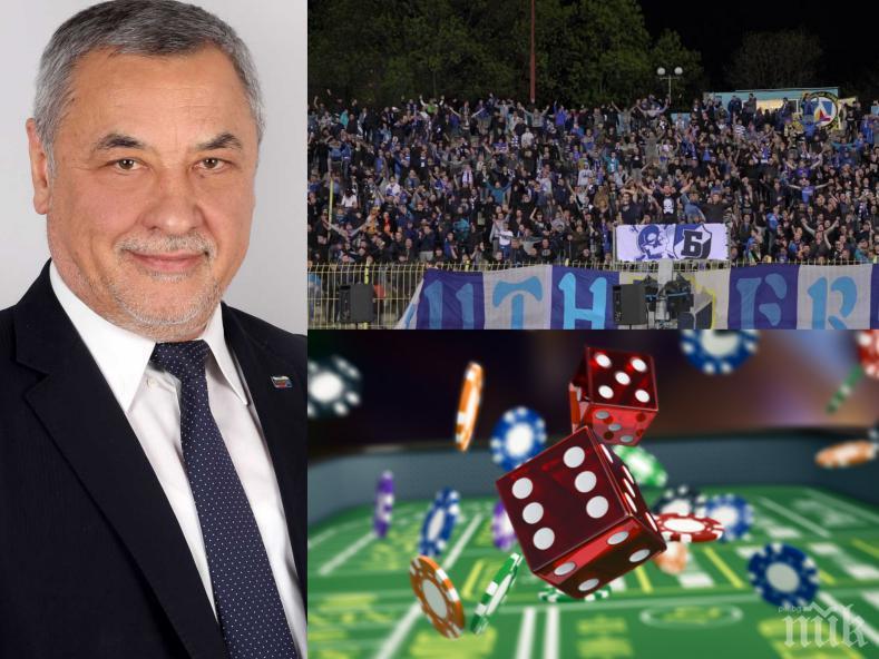ЕКСКЛУЗИВНО В ПИК TV: Валери Симеонов с разкрития за екшъна в хазарта - проектът за промени в закона мина на финансова комисия (ОБНОВЕНА)