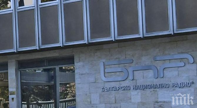 БНР отложи концерта за 85-годишнината на радиото и връчването на голямата награда Сирак Скитник