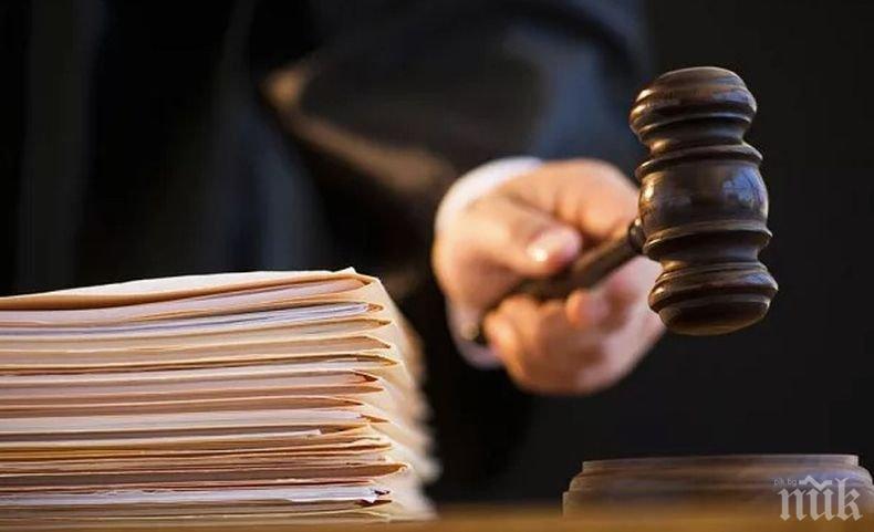 """Съдът в Дупница потвърди глобата на фирма, съхраняваща отпадъци под автомагистрала """"Струма"""""""