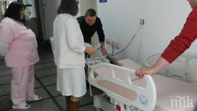 Кметът на Мадан дари модерно родилно легло на местната болница