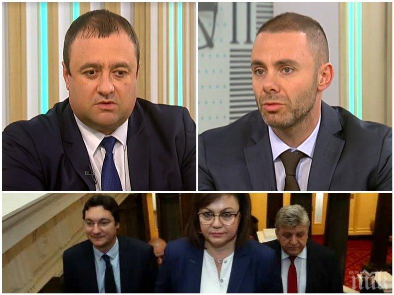СБЛЪСЪК: Депутати пренесоха скандала с вота в ефир - ГЕРБ категорични, че БСП нямат подкрепа