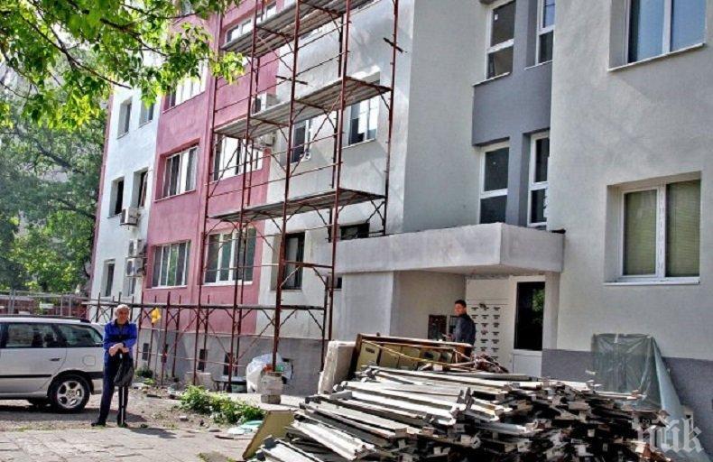 Седем месеца не могат да изберат строители за саниране с европейски пари в Пловдив