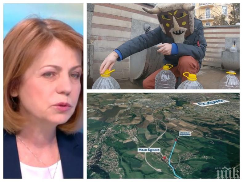 ГОРЕЩА ТЕМА: Фандъкова категорична за водата! София няма да закъса заради Перник и цената няма се пипа