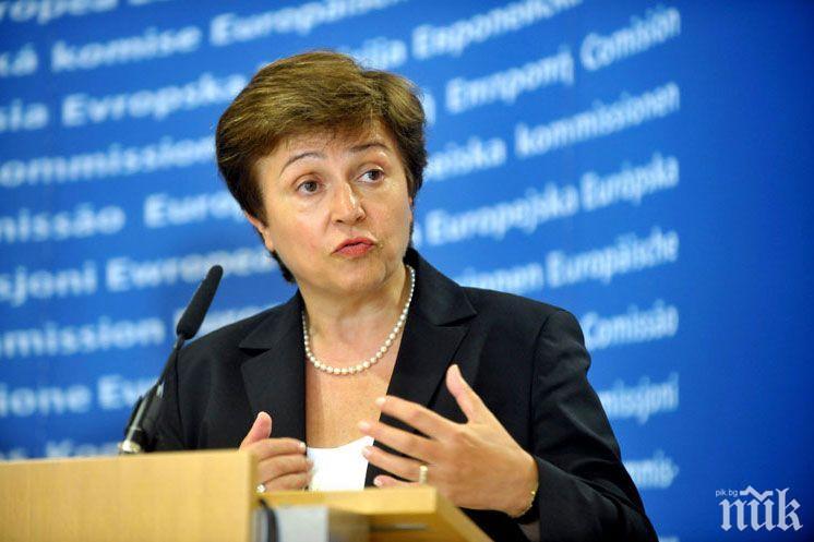 Управителят на БНБ се срещна с Кристалина Георгиева