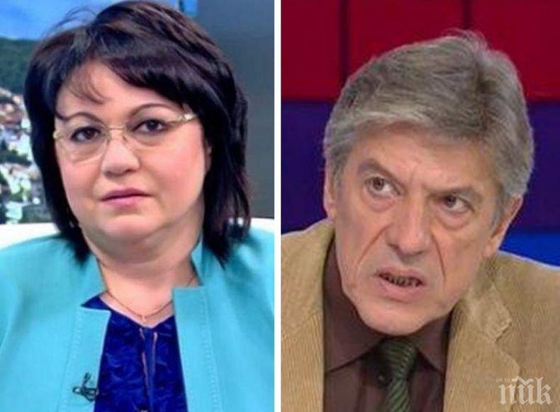 ПОЛИТИЧЕСКИ ШАМАР! Антоний Гълъбов с унищожителна критика на БСП и вота на недоверие: Пропагандно и плакатно говорене