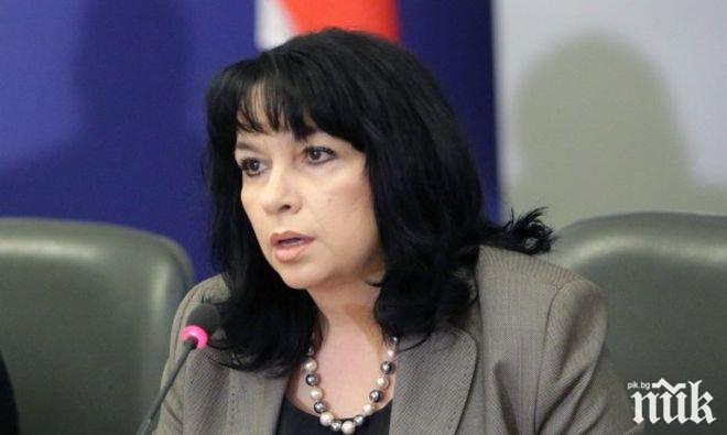 Теменужка Петкова заминава на работно посещение в САЩ