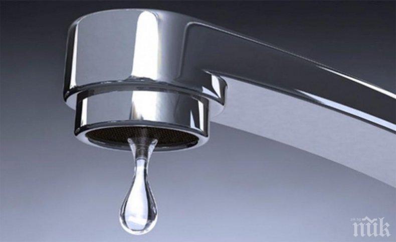 """Важно: Част от """"Студентски град"""" остава без вода днес заради ремонти"""