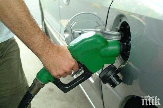 Новият закон за горивата е в сила от днес