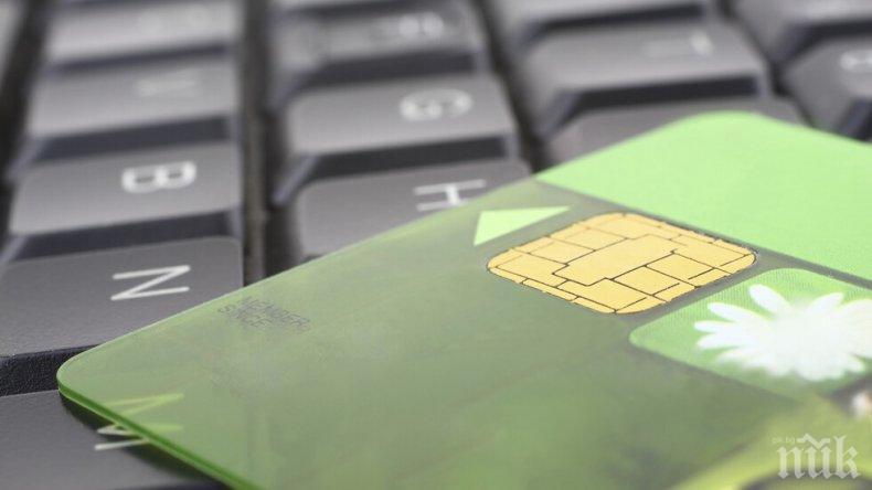 Важно: НОИ няма да издава днес персонални идентификационни кодове в цялата страна