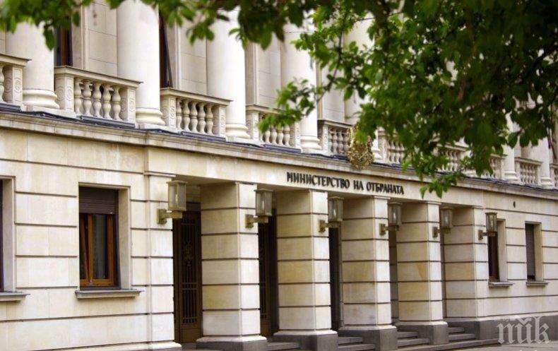 Нова работа: Министерството на отбраната търси кадри за Съвместното командване на специалните операции