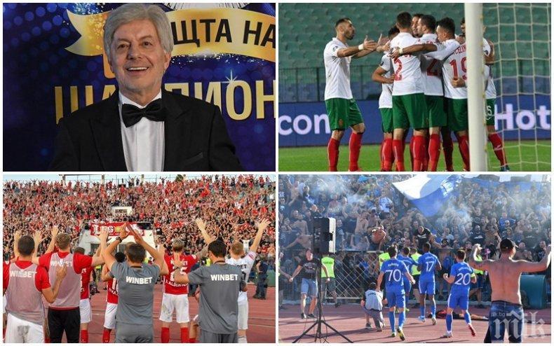 САМО В ПИК: Ще има ли футболна еволюция в България, може ли родните грандове да тръгнат по пътя на Барса и Реал (М)? Вальо Михов с разтърсващ коментар