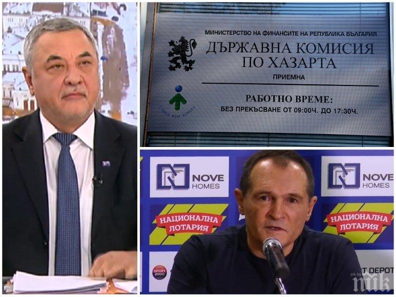 ЛОТАРИЙНИ ВОЙНИ! Валери Симеонов хвърли бомба: Комисията по хазарта е корумпирана