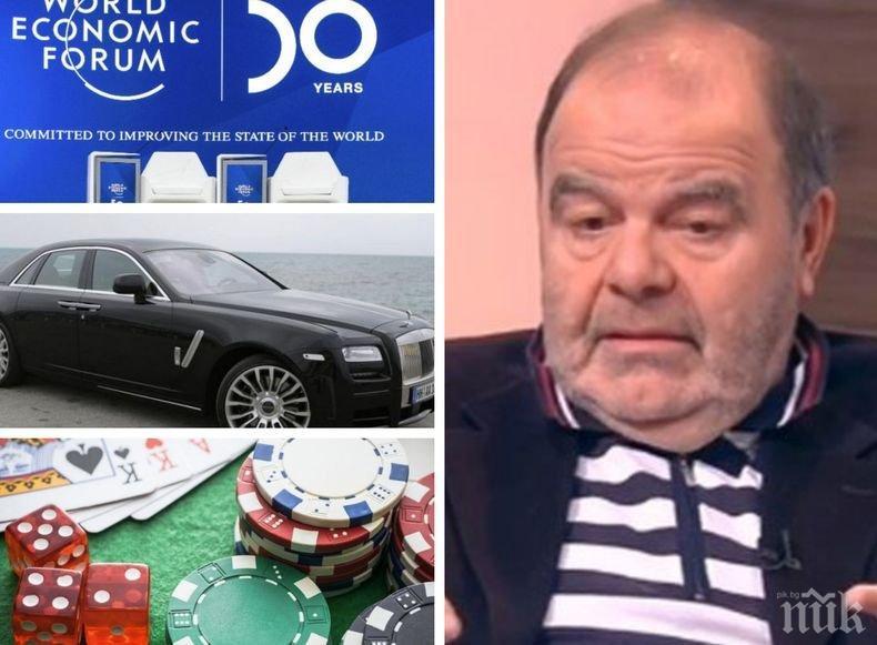 РАЗЛИЧЕН ПОГЛЕД: Бизнесменът Красимир Стойчев с ексклузивен коментар за форума в Давос, растящата пропаст между богати и бедни и промените в Закона за хазарта