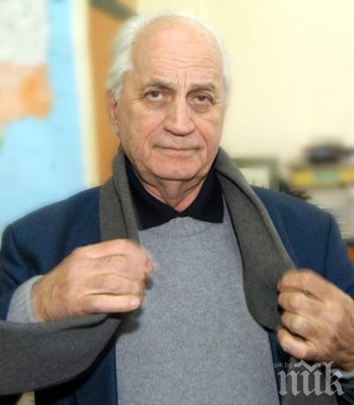 Тъжна вест! Почина дипломатът Богомил Герасимов