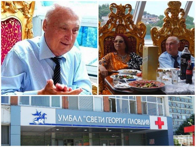 ДРАМА: Цар Киро получи инфаркт! Родата му обсади Спешното в Пловдив (СНИМКА)