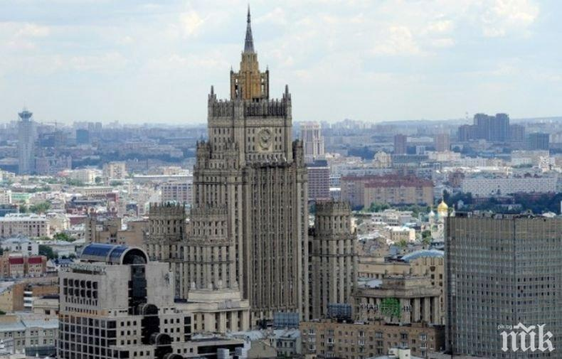 Русия ни скочи за изгонените шпиони, съзира недружелюбност и провокация