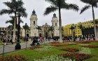 Лекари в Перу изследват четири възможни случая на коронавирус