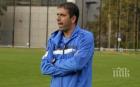 Родни футболни специалисти осъдиха клуб от Казахстан