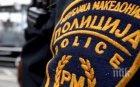 Бомбена заплаха в Скопие! Евакуираха мол