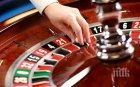 Бившият конституционен съдия Благовест Пунев: Хазартът и лотарията не могат да бъдат държавен монопол