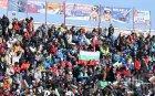 Повече от 500 млн. зрители по света са гледали световната купа по ски в Банско
