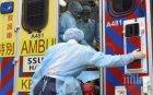 """От """"Фейсбук"""" са въвели ограничения на пътуванията на служителите си до Китай заради коронавируса"""