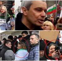 САМО В ПИК: Ето ги лицата на погрома - хора около БСП, скандалната съдийка Ченалова и професионалните протестърки срещу Гешев и Борисов (СНИМКИ)