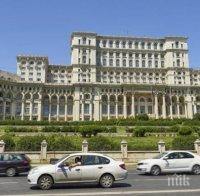 Букурещ е най-задръстеният град в света