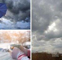 ИДВА СТУД! Умерен вятър ще духа в страната - валежите спират