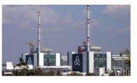 Русия ще строи АЕЦ в Етиопия