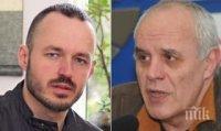ГОРЕЩА ТЕМА: Прокуратурата може да настъпи Румен Радев за имунитета по две линии! Политологът Стойчо Стойчев и социологът Андрей Райчев анализират акцията на Гешев