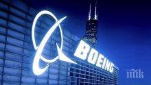 """""""Боинг"""" си осигури допълнително финансиране за над 12 млрд. долара"""